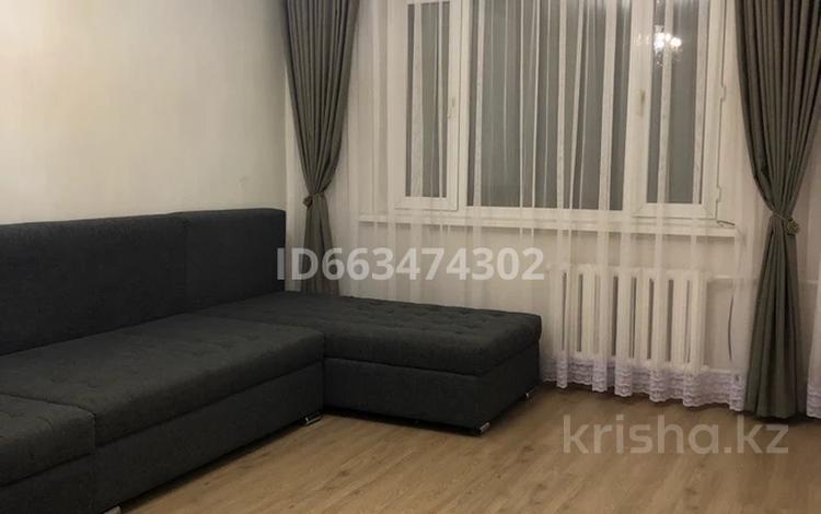3-комнатная квартира, 64.6 м², 4/5 этаж, Водник 1 за 16 млн 〒 в Боралдае (Бурундай)