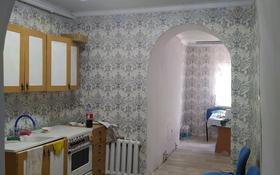 3-комнатный дом, 60 м², 10 сот., Дауылпаз за 6 млн 〒 в Жезказгане