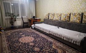 2-комнатная квартира, 80 м², 10/12 этаж, мкр Жетысу-3, Абая 55 за 30.7 млн 〒 в Алматы, Ауэзовский р-н