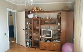 1-комнатная квартира, 35 м², 5/5 этаж, улица Муканова за 10.8 млн 〒 в Петропавловске