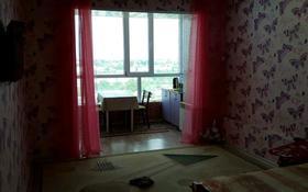 1-комнатная квартира, 50 м², 2 этаж по часам, Ярославская 2/3 за 500 〒 в Уральске