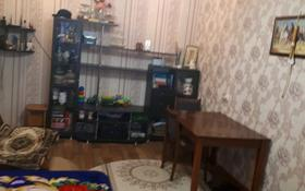 2-комнатная квартира, 43.9 м², 5/5 этаж, 3 микрорайон за 4.5 млн 〒 в Лисаковске