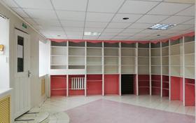 Офис площадью 45 м², Бауыржана Момышулы 24 за 112 500 〒 в Экибастузе