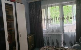 2-комнатная квартира, 43 м², 3/5 этаж, Туркебаева 246 за 25 млн 〒 в Алматы, Бостандыкский р-н