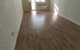 3-комнатная квартира, 73 м², 8/9 этаж, мкр. Батыс-2 63А за 20.5 млн 〒 в Актобе, мкр. Батыс-2