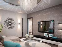 2-комнатная квартира, 75 м², 10 этаж посуточно