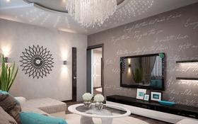 2-комнатная квартира, 75 м², 10 этаж посуточно, Сарайшык за 15 000 〒 в Нур-Султане (Астана)
