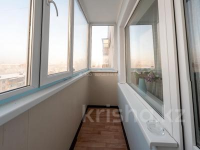 2-комнатная квартира, 45 м², 8/9 этаж посуточно, Каирбаева 104 за 10 000 〒 в Павлодаре
