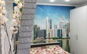 1-комнатная квартира, 33 м², 3/5 этаж посуточно, улица Нурсултана Назарбаева 130 за 8 000 〒 в Петропавловске
