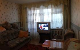 1-комнатная квартира, 40 м², 1/9 этаж посуточно, проспект Достык 209 — проспект Евразия за 5 000 〒 в Уральске