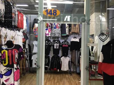 Бутик площадью 14 м², Северное Кольцо 3 за 1 млн 〒 в Алматы, Жетысуский р-н