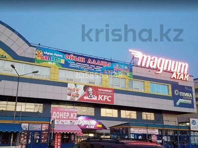 Бутик площадью 14 м², Северное Кольцо 3 за 1 млн 〒 в Алматы, Жетысуский р-н — фото 5