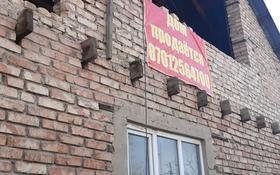5-комнатный дом, 150 м², 6 сот., Уалиханова 2 за 9 млн 〒 в Каргалы (п. Фабричный)