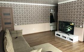 1-комнатная квартира, 30.7 м², 2/5 этаж, мкр Новый Город, Назарбаева 27 за 12.5 млн 〒 в Караганде, Казыбек би р-н