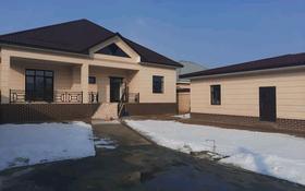5-комнатный дом, 200 м², 8 сот., мкр Северо-Запад 10 за 65 млн 〒 в Шымкенте, Абайский р-н