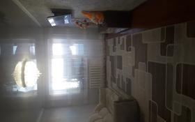 3-комнатная квартира, 57 м², 5/5 этаж, Уральская улица — Мауленова за 12.3 млн 〒 в Костанае