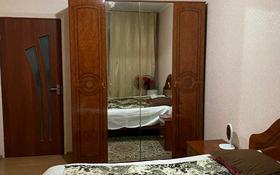 3-комнатная квартира, 71 м², 7/9 этаж, улица Каукена Кенжетаева 1 за 18.9 млн 〒 в Кокшетау