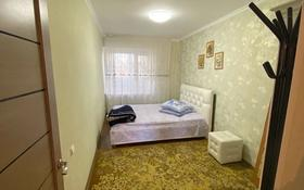 2-комнатная квартира, 55 м², 2 этаж посуточно, 11-й мкр 19 за 7 000 〒 в Актау, 11-й мкр