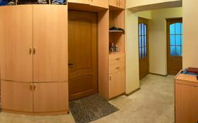4-комнатная квартира, 76 м², 2/5 этаж, Абая 78 за 19.5 млн 〒 в Кокшетау