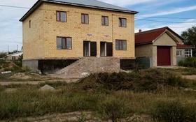 5-комнатный дом, 210 м², 5 сот., 83 квартал 2 за 32 млн 〒 в Караганде, Казыбек би р-н