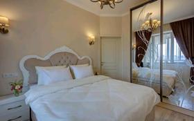 2-комнатная квартира, 53 м², 3/9 этаж посуточно, проспект Мира 5/1 за 13 500 〒 в Актобе
