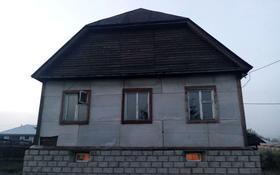 4-комнатный дом, 150 м², 20 сот., 9 Загородная 45 — Сатпаева за 13 млн 〒 в Семее