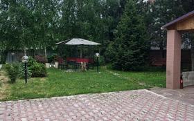 5-комнатный дом посуточно, 250 м², мкр Хан Тенгри 102 за 90 000 〒 в Алматы, Бостандыкский р-н