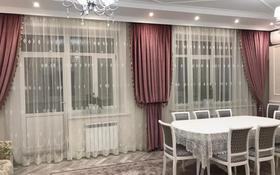 4-комнатная квартира, 150.4 м², 2/5 этаж, мкр. Батыс-2 за 54.9 млн 〒 в Актобе, мкр. Батыс-2