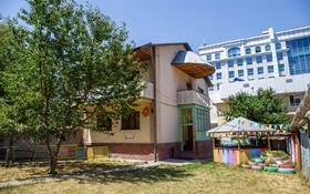 Здание под коммерцию за 600 000 〒 в Алматы, Бостандыкский р-н