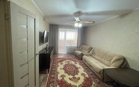 3-комнатная квартира, 62.98 м², 1/5 этаж, 11 29 за 12 млн 〒 в Лисаковске