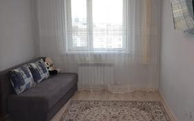 1-комнатная квартира, 36 м², 9/16 этаж, 38-ая 30 за 16 млн 〒 в Нур-Султане (Астане), Есильский р-н
