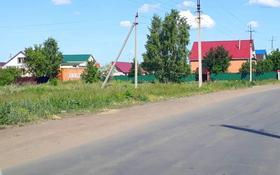 Участок 12 соток, Алтын Куз (Осенняя) — Кокчетавская улица за 3 млн 〒 в Щучинске