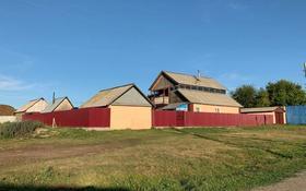 5-комнатный дом, 80 м², 10 сот., Цетральная 4 за 6 млн 〒 в Усть-Каменогорске