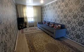3-комнатный дом, 63 м², 6 сот., Балхашская улица 8 за 12 млн 〒 в Капчагае