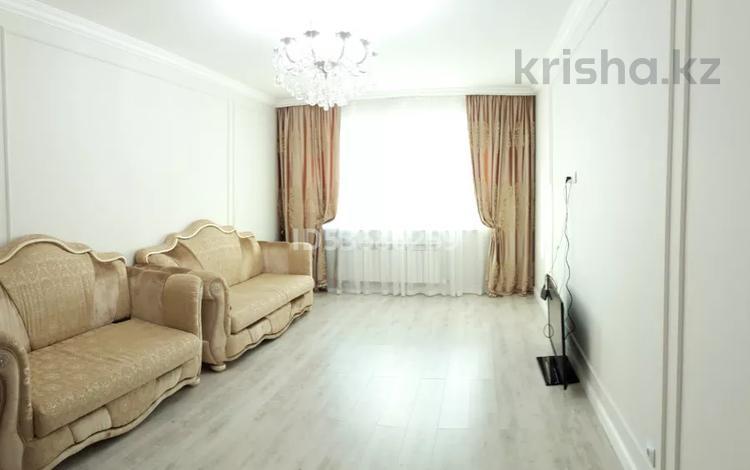 4-комнатная квартира, 140 м², 15/16 этаж, проспект Кабанбай Батыра за 53 млн 〒 в Нур-Султане (Астана), Есиль р-н