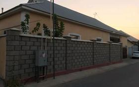 5-комнатный дом, 170 м², 10 сот., Жана Дала 110 за 23 млн 〒 в Шымкенте, Абайский р-н
