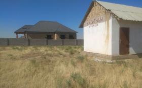 2-комнатный дом, 60 м², 10 сот., Бадам за 2 млн 〒