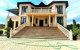 10-комнатный дом помесячно, 560 м², 15 сот., мкр Ерменсай — Арайлы за 1.7 млн 〒 в Алматы, Бостандыкский р-н