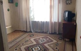 1-комнатная квартира, 33.4 м², 2/5 этаж, улица Дзержинского 60 — Пушкина за 8 млн 〒 в Костанае