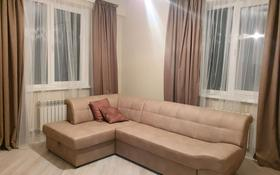 2-комнатная квартира, 76 м², 5/12 этаж помесячно, Гагарина 311 за 300 000 〒 в Алматы, Бостандыкский р-н