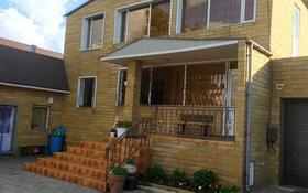 7-комнатный дом, 333.5 м², 6 сот., Отрадное за 51 млн 〒 в Темиртау