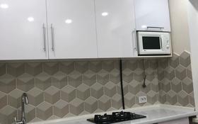1-комнатная квартира, 48 м², 1/5 этаж посуточно, Абдирова 14 — Бухар жырау за 8 000 〒 в Караганде, Казыбек би р-н
