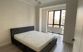2-комнатная квартира, 48 м², 7/11 этаж, Казыбек би 43/9 за 36.5 млн 〒 в Алматы, Медеуский р-н