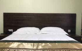 1-комнатная квартира, 25 м², 2 этаж посуточно, Богенбай Батыра 6/2 — Кумисбекова за 7 000 〒 в Нур-Султане (Астана), Сарыарка р-н