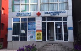 Кабинет в медцентре поИляева5 за 40 000 〒 в Шымкенте