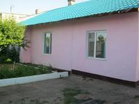 5-комнатный дом посуточно, 120 м²