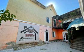 Здание, площадью 600 м², улица Байтурсынова 75 за 56 млн 〒 в