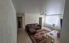 3-комнатная квартира, 57 м², 2/5 этаж, улица Акан Серы 73 за 15 млн 〒 в Кокшетау