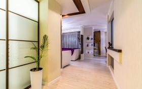 4-комнатная квартира, 200 м², 8/30 этаж посуточно, Аль-Фараби 7 — Козыбаева за 70 000 〒 в Алматы