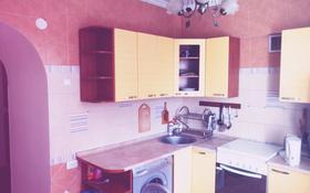 3-комнатная квартира, 73 м², 4/5 этаж помесячно, Торайгырова 11 — Габидена Мустафина за 160 000 〒 в Алматы, Бостандыкский р-н